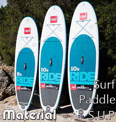 material sup paddle surf